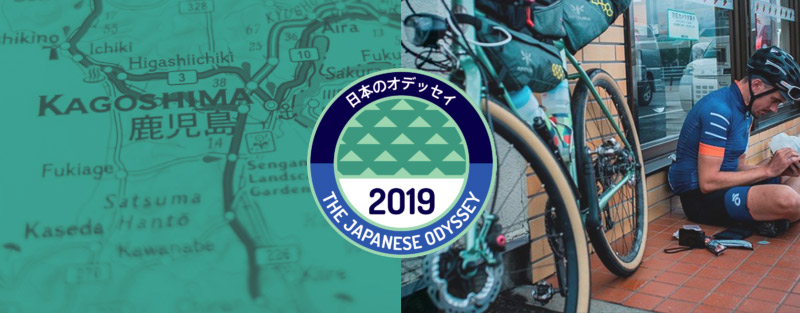 Japanese Odyssey Cycling Cap